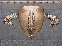 SHAEF badge in Arc de Triomphe .JPG