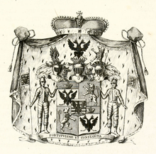 Coat of Arms of Orlov family (1798) 1.png